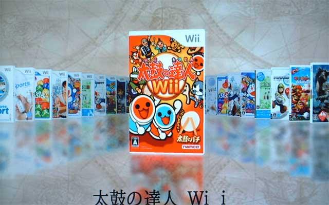 Wiiflow